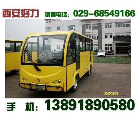 西安电动观光车品牌|陕西电瓶观光车价格|燃油观光车报价|内燃观光