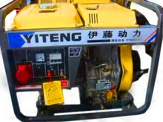 供应苏州柴油发电机|苏州5kw柴油发电机