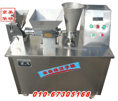 代替手工的新型饺子机、多样式手工饺子机、饺子机食品机械