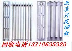北京暖气片回收,二手铸铁暖气片回收