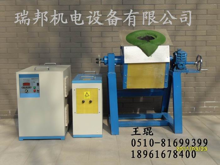 实验室做实验分析用的小型实验电炉/中频电炉