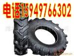 供应830-24农用车轮胎拖拉机轮胎人字轮胎
