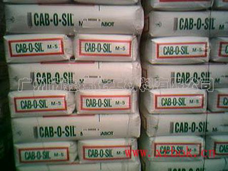 美国卡博特白碳黑 TS-530、TS-610、TS-720