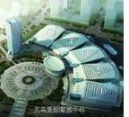 中国义乌文化产品交易博览会