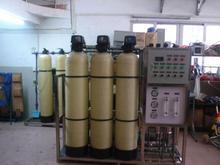 肇庆纯净水处理,开平废水处理工程,揭西工业污水处理