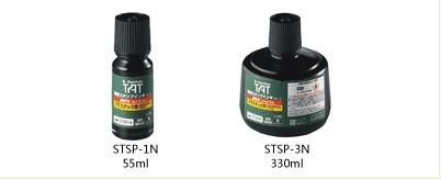 TAT速干塑胶印油STSP-1N~3N