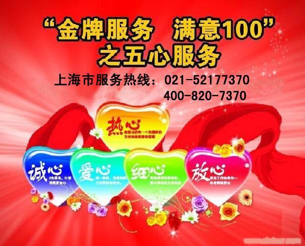厂家单位)上海卢湾区美的油烟机维修电话___清洗消毒美的抽油烟じ