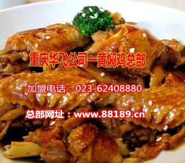 重庆一八九餐饮有限公司的形象照片