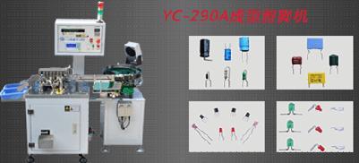 电容弯脚机/电容切脚机-一川机械