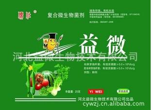 供应植物生长调节剂
