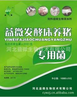 供应养殖方面复合酶制剂