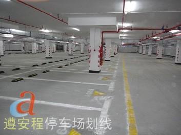 佛山停车场划线_深圳停车场划线_ 道路划线_ 小区停车场划线--