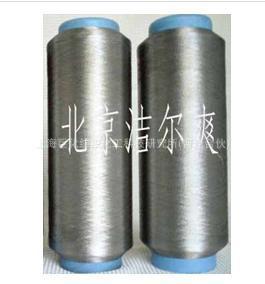 厂家供应JLSUN 防辐射纱线 防辐射纤维 高质量