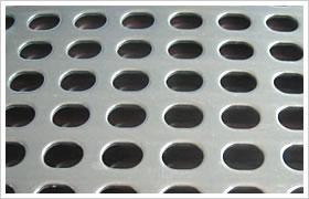 中国石油应用冲孔板应对防滑叫做防滑板