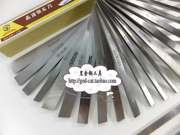 超硬白钢刀,白钢条,白钢车刀,白钢刀片,切断车刀