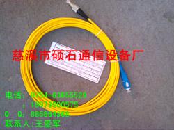 硕石生产FC-FC单模光纤跳线