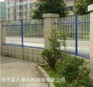 小区围墙围栏 交通隔离栏