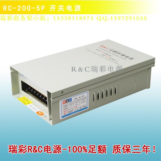 深圳厂家供应5V30A开关电源 质保三年 CE认证