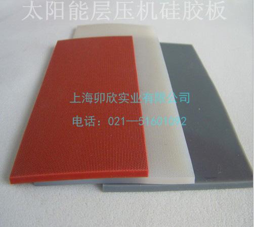浙江太阳能层压机硅胶板、耐压硅胶板