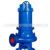 自动搅匀耐酸排污泵;带搅拌装置耐腐蚀排污泵;自动搅匀耐腐蚀耐磨泵