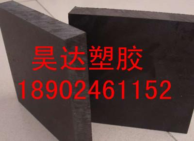 导电尼龙板棒,导电UPE板棒,导电赛钢板塑料