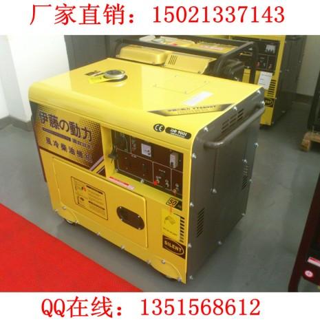 5千瓦柴油发电机/家庭用静音发电机
