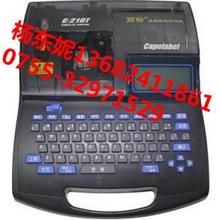 NTC线号印字机C-210T线管印字机,丽标C-210T套管打字