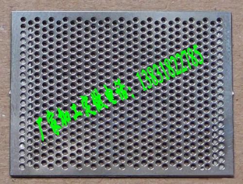 冲孔网板 不锈钢圆孔筛片 振动机筛片 穿孔板