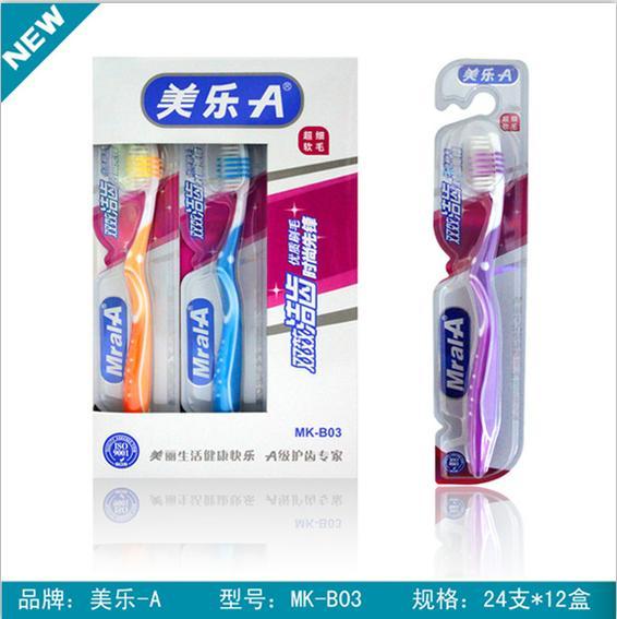 扬州新晨牙刷生产厂家直销刮舌软胶设计软毛牙刷 商品牙刷招商
