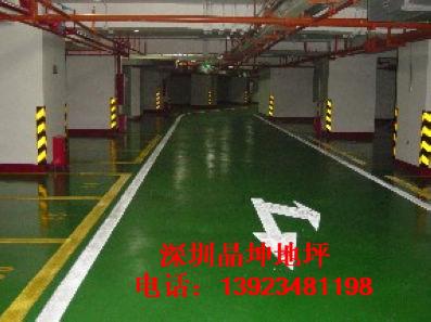 东莞 河源 中山 佛山 广州 惠州厂房环氧树脂防尘地板漆价格