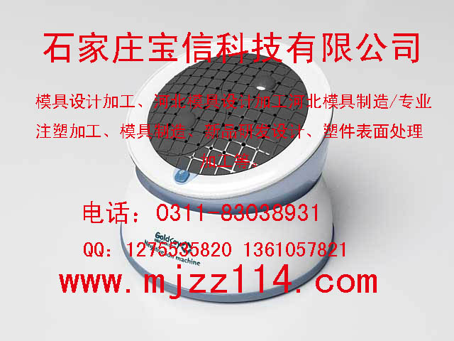 石家庄通讯手机产品模具设计