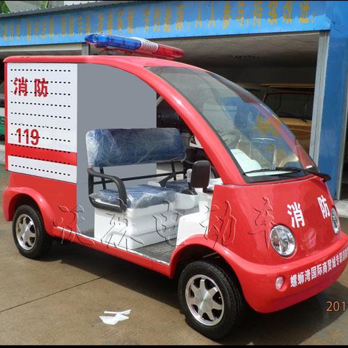 电动消防巡逻车/2座电动消防巡逻车