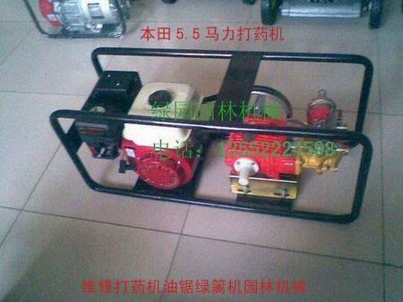 供应本田框架式打药机 45物理泵 绿化用打药机