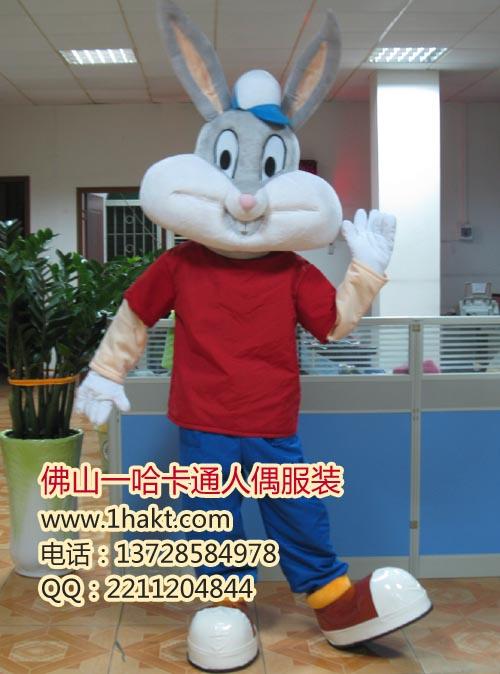 卡通服装、卡通服饰、卡通动漫、兔子、佛山一哈卡通人偶服装厂