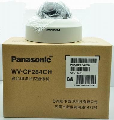 仿松下WV-CF284变焦半球监控摄像头