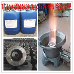新品醇油乳化剂,甲醇燃油添加剂,醇基炉灶系列