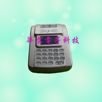 张家界会员IC卡消费刷卡系统 IC卡刷卡机 IC卡厨房扣费管理器