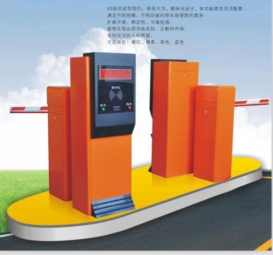顺通智能供应辽宁省ARM高端停车场系统