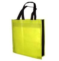 温州无纺布袋厂专业生产无纺布袋|环保袋|购物袋|手提袋