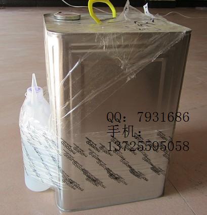 玻璃钢树脂,工艺品树脂,不饱和树脂,环氧树脂,水晶树脂,波丽水