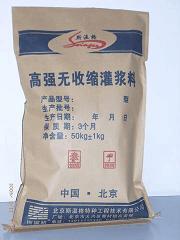 灌浆料,高强无收缩灌浆料,陕西西安灌浆料生产厂家