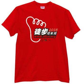 山西文化衫定做,太原厂服订购,大同工作服厂家