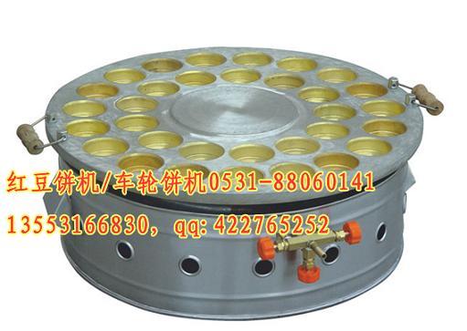 江苏燃气32孔红豆饼机车轮饼机