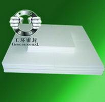 广东省广州工环聚乙烯板(模压板),聚四氟乙烯板,四氟板