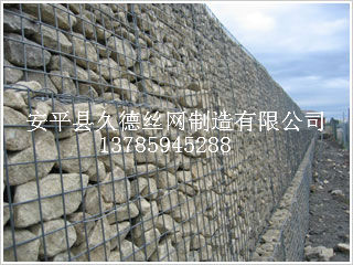 石笼桥梁防护网 桥梁防护系统