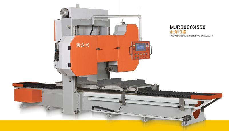 小型卧式龙门锯MJR3000X550