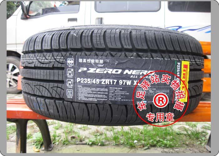大众CC轮胎,奥迪A4轮胎,蒙迪欧致胜轮胎