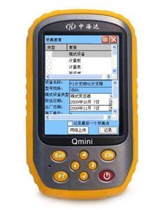 中海达智能手持GPS定位仪,工业级Qmini H3
