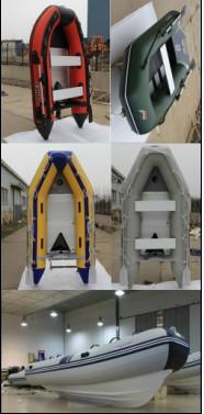橡皮艇 充气艇 漂流艇 冲锋舟 钓鱼船