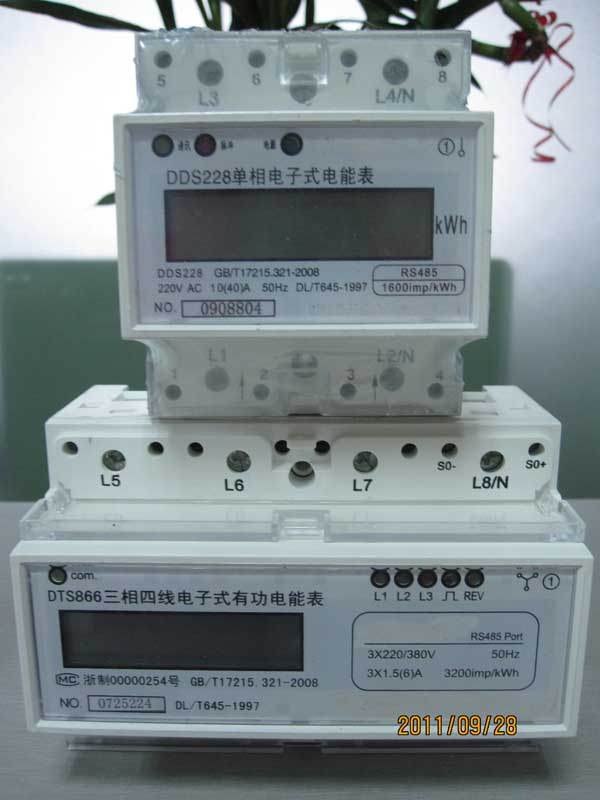 北京导轨电表值得信赖的厂家